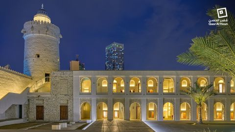 Qasr Al Hosn - History, Culture and Heritage